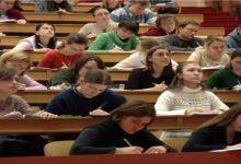 """В Украине отменен термин """"высшее учебное заведение"""""""
