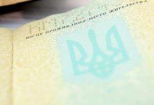 В Украине планируются проверки фактов проживания граждан в местах регистрации