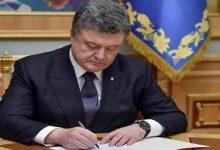 В Украине принят закон о защите детей от сексуальной эксплуатации