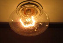 В Украине создадут фонд для повышения энергоэффективности