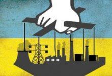 В Украине треть государственных предприятий подлежит ликвидации