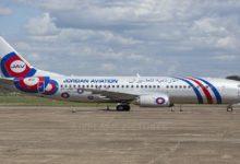 В апреле еще одна авиакомпания с Ближнего Востока запускает регулярные рейсы в Киев