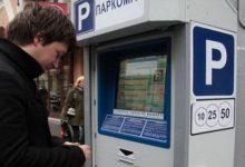 В столице установят дополнительные парковочные автоматы