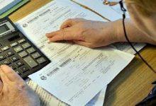 В связи с введением новых правил около 15% граждан должны переоформить субсидию