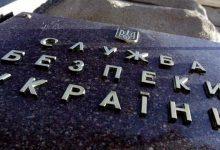 В центре Киеве на крупной взятке задержан сотрудник СБУ
