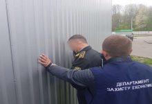 Во время получения взятки задержан директор ГП Киевлесозащита