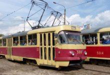 Временные изменения в графике работы трамваев