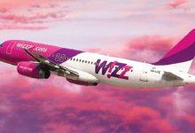Wizz Air отказался от маршрута из Жулян в аэропорт Франкфурт-Хан