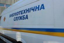 Из апелляционного суда эвакуировали около 200 человек из-за сообщения о минировании