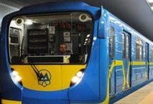 Изменения в графике работы киевского метро во время празднования Пасхи