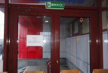 Жители Фастова перекрыли аварийные выходы на жд платформе