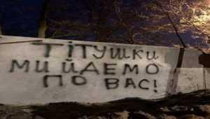 Жители Святошинского района разгромили незаконную строительную площадку на пересечении улиц Львовской и Живописной. Видео