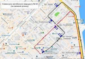 Завтра в Подольском районе Киева два автобуса изменят маршрут