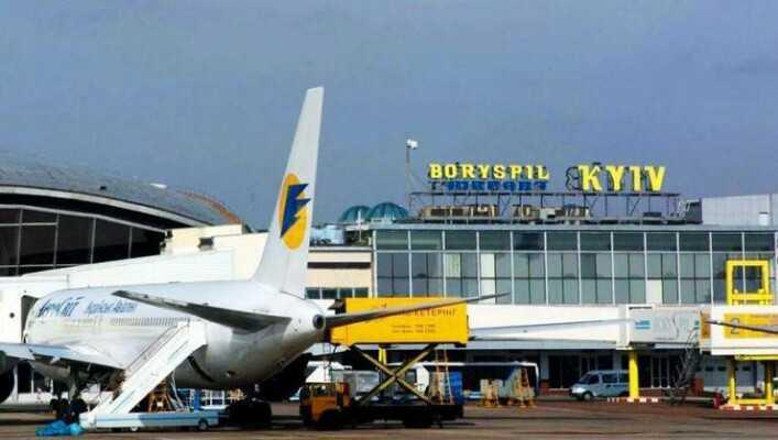 Бориспіль