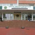 Білоцерківська ОДПІ провела роз'яснювальну роботу щодо декларування доходів