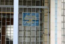 привласнення земель Радіопередавального центру у Броварах