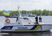 водна поліція України