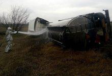 возле Запорожья перевернулась автоцистерна с топливом