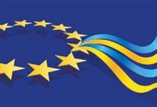 19 травня Київ святкує День Європи. Програма заходів