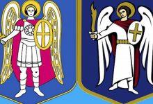 4 млн бюджетных гривен могут потратить на фейковый герб Киева