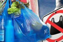 Депутаты хотят ввести ограничение на использование полиэтиленовых пакетов в магазинах