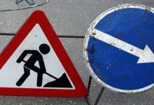 До 30 ноября будет ограничено движение транспортных средств на улице Деловой