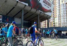 До Європейської площі з'їжджаються велосипедисти