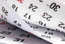 Календарь выходных и праздников на июнь