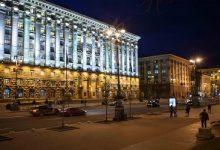Кличко поздравил киевлян с Днем города и заверил, что столица имеет большое будущее