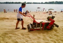 Коммунальное предприятие Киева объявило тендер на услуги по уборке пляжей