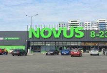 Крупная сеть супермаркетов откроет семь новых магазинов в Киеве