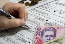 Киевтеплоэнерго через неделю начнет рассылать квитанции с новыми тарифами