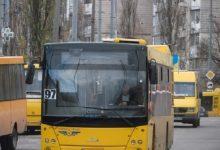 На Академмістечку автобус №97 змінить маршрут