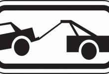 На Владимирской и Михайловской улицах вводится ограничение на парковку