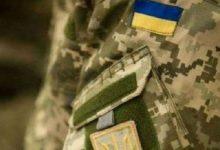 На территории военного городка Львовской области обнаружено тело офицера с двумя огнестрельными ранениями