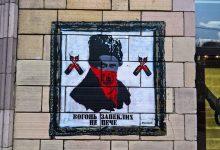 На улице Грушевского появилось граффити времен Майдана
