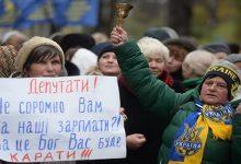 На выплату зарплат учителям не хватает более 1 млрд гривен