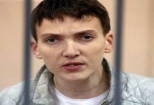 Надежда Савченко сообщила, что продолжает голодовку