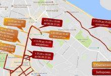 Обнародована карта улиц Киева, на которых будет временно ограничено движение