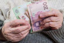 Пенсионеры и бюджетники смогут получать выплаты не только в государственных банках