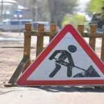 По результатам проверок отремонтированных дорог на 136 объектах были выявлены недостатки