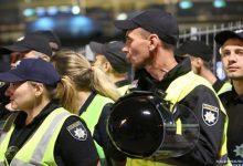 После финального матча Лиги чемпионов в Киеве задержано 18 человек. Видео