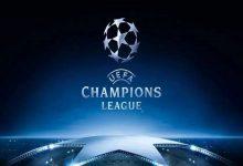 Появилась программа празднования Финала Лиги чемпионов