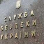 СБУ примусово видворила двох російських журналісток з України