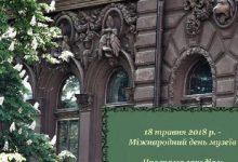 Шоколадний будинок запрошує на безплатні заходи
