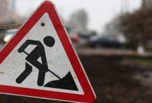 Сегодня будет ограничено движение транспорта на ул. Березняковской