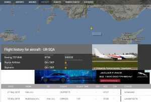 Сегодня свой первый рейс осуществил самолет украинской авиакомпании SkyUp