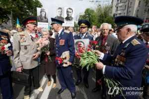 Сегодня в Киеве в шествии к парку Славы участвовали 3,5 тыс. человек