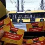 Сьогодні троллейбуси корпорації Богдан возять людей безкоштовно