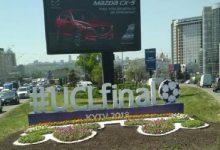 Столицю почали прикрашати символами УЄФА